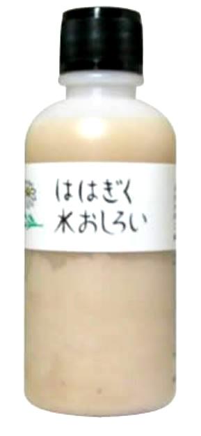 おすすめファンデーション319